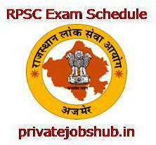 RPSC Exam Schedule