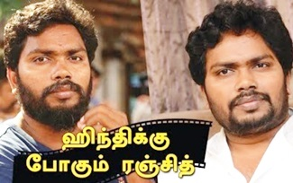 Pa.Ranjith Goes To Bollywood | Exclusive