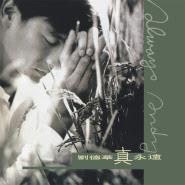Andy Lau (Liu De Hua 刘德华) - Jin Tian (今天)