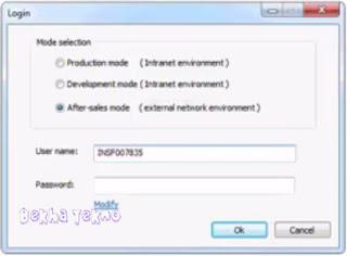 Cara Flash Oppo A3s CPH1803 Via MsmDownload Tool Dengan Mudah Di Jamin Work 100%
