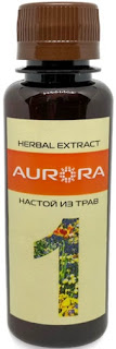 Настой Трав №1 (AURORA Herbal Extract №1).jpg