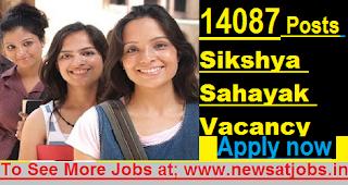 OPEPA-14087-Sikshya-Sahayak-Vacancies