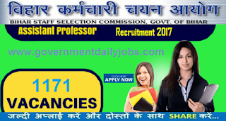 Bihar Public Service Commission Recruitment 2017– 1171 Assistant Professors
