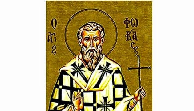 Άγιοι του Πόντου: Άγιος Ιερομάρτυρας Φωκάς ο Θαυματουργός εκ Σινώπης