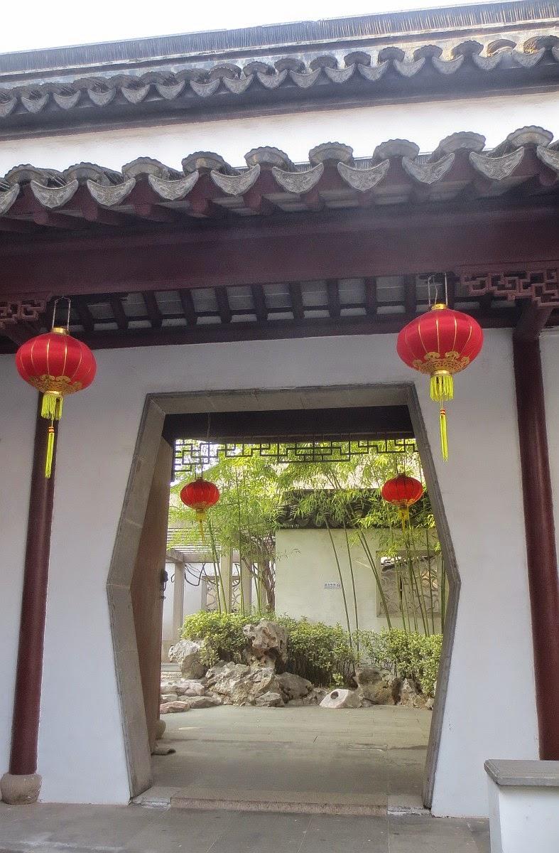 Qibao - Eingang zum Textilmuseum