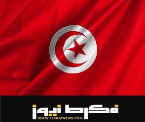 تونس تتجه للمساواة بين الرجل والمرأة في الميراث