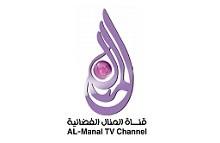 Al Manal TV