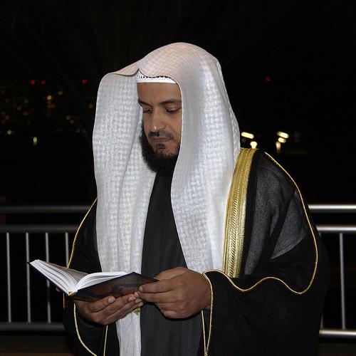 Download quran mishary rashid alafasy