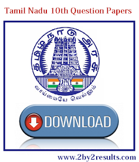 Tamil Nadu SSLC Model Question paper all Subjects | TN 10th Sample Question Paper