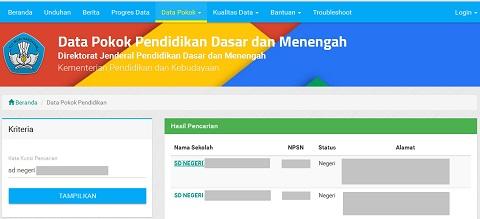 Cara Mudah Cek Online NPSN Sekolah SD/SMP/SMA/SMK/SLB di Dapodikdasmen Kemdikbud