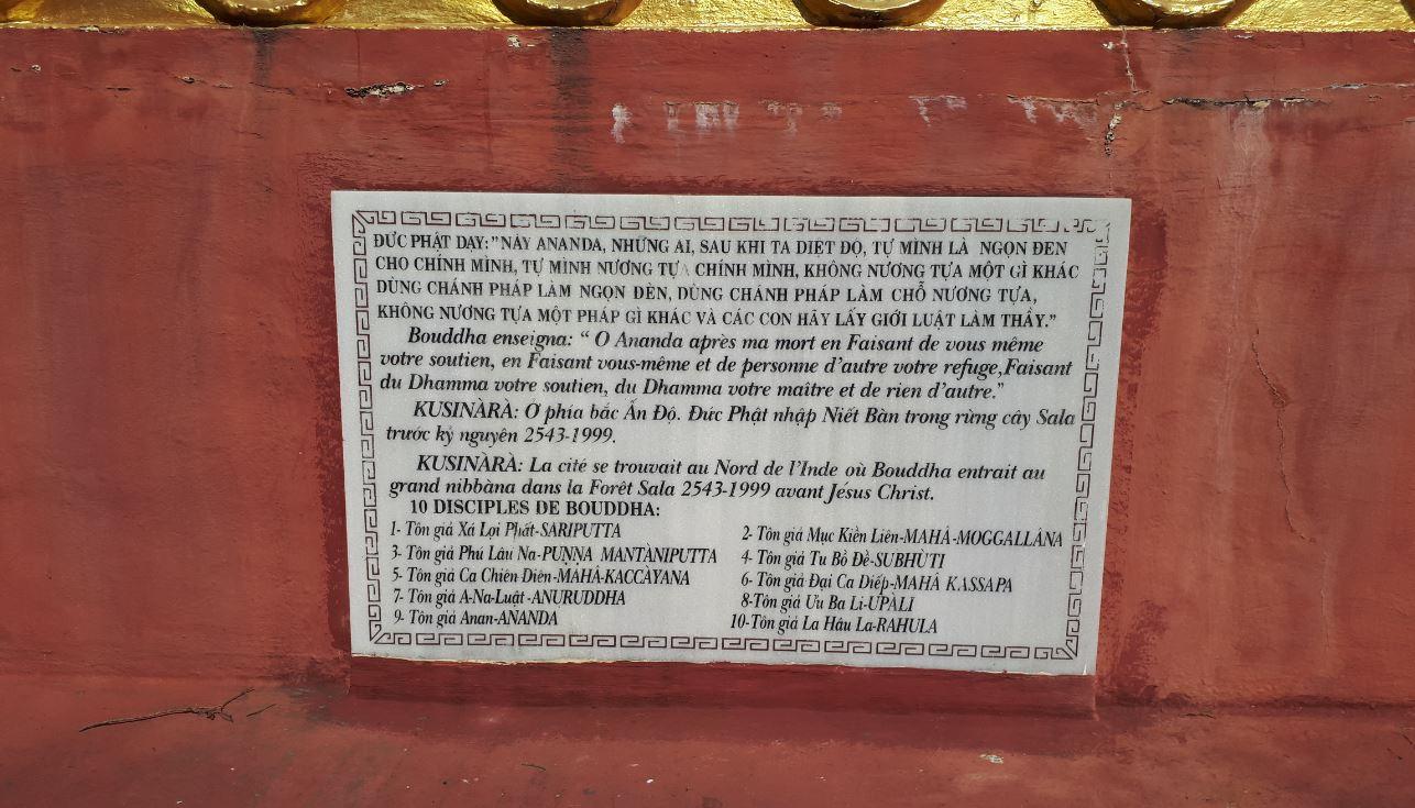 pagode de lyon