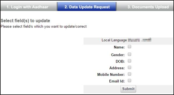 Mobile Number Filed Select Kare