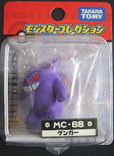 Gengar Pokemon figure Tomy Monster Collection MC series