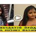 Tamilnadu police found sabarna body in a pool of blood.