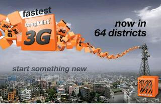 Banglalink sim offer, bl recharge offer, Banglalink 29 taka bandels offer,  Banglalink 79 taka recharge offer, Banglalink calls rate comanur system