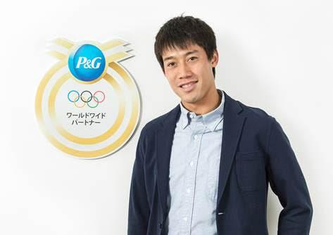 Kei Nishikori será nuevo embajador de P&G