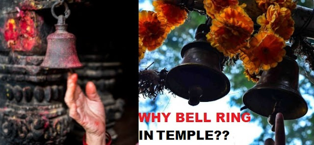 why bell is important in temple to ring