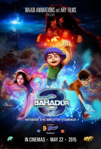 Teen Bahadur 2015 Urdu Movie Download