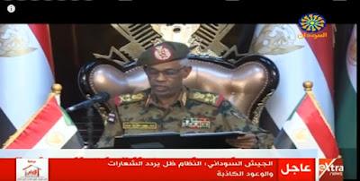 الجيش السوداني: تشكيل مجلس عسكري انتقالي يتولى البلاد لمدة عامين واعتقال البشير