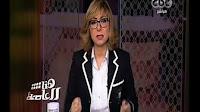 برنامج هنا العاصمة حلقة الاحد 11-12-2016 مع لميس الحديدى