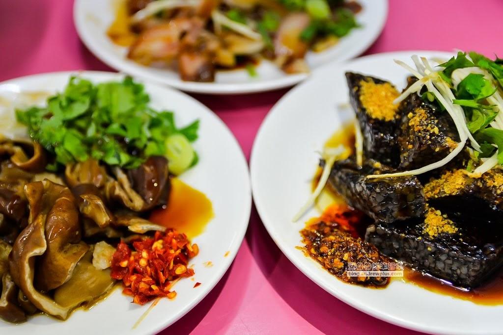 中和環球美食,中和美食,民享街好吃