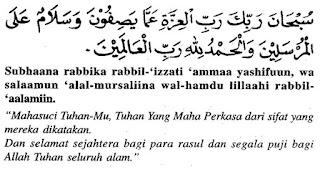 Doa setelah sholat fardhu dan artinya 16