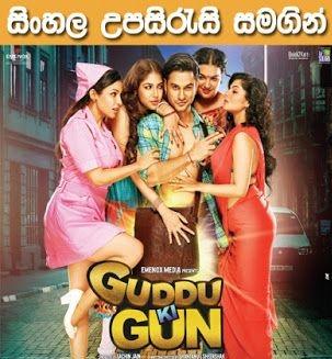Sinhala Sub - Guddu Ki Gun (2016)