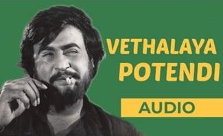 Vethalaya Potendi Audio Song | Billa | Rajinikanth | Sripriya | Super Hit Song