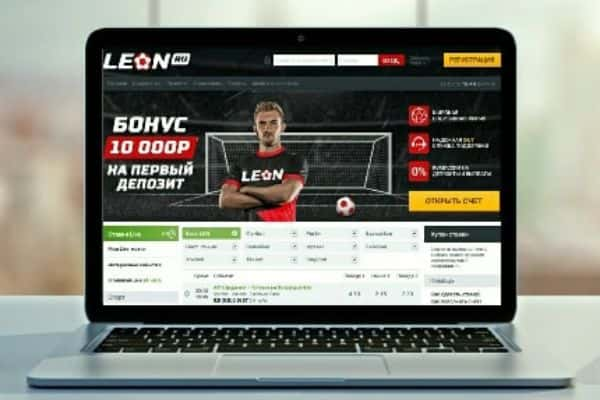Официальный сайт БК Леон