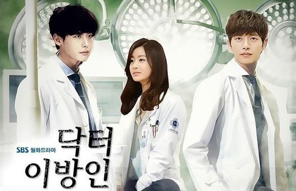 drama korea tentang karir dan kerja doctor stranger