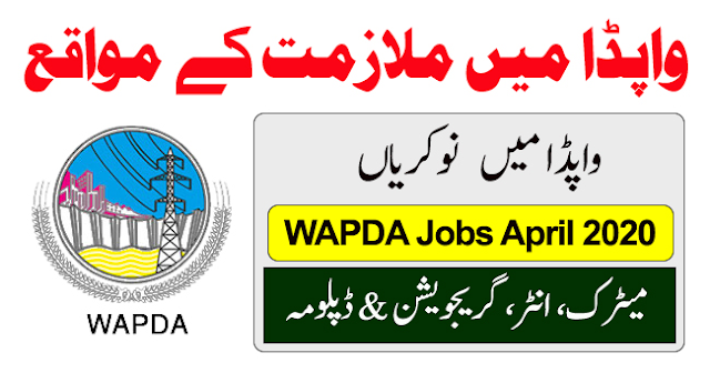 Wapda Jobs April 2020 Apply Now