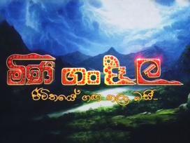 Minigandela 121 - 30.11.2018 Mineegandala Sirasa Tv Last episode