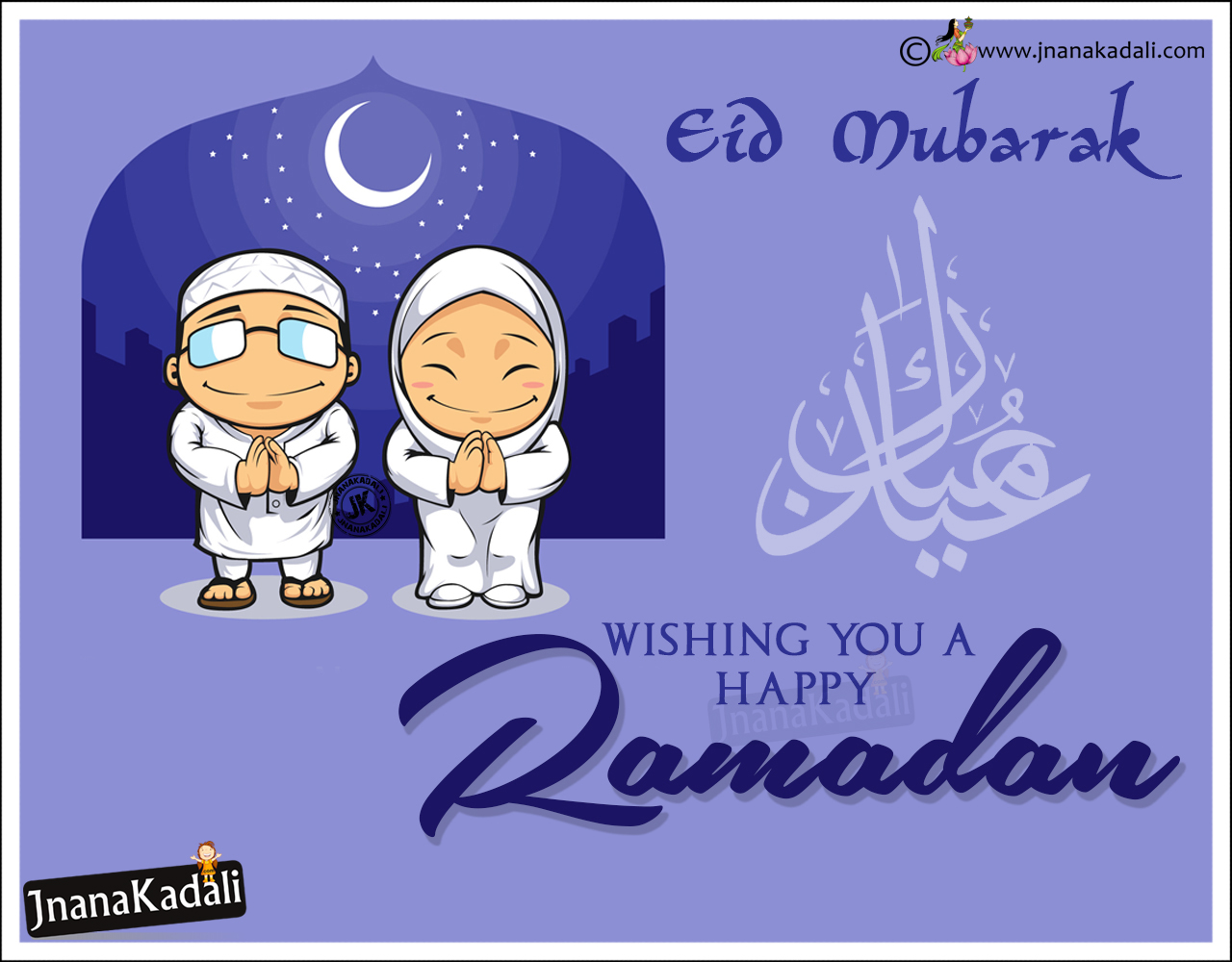 Advanced Ramadan 2017 Greetings Quotes Wishes In English Jnana