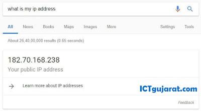 my-ip-address-google-search
