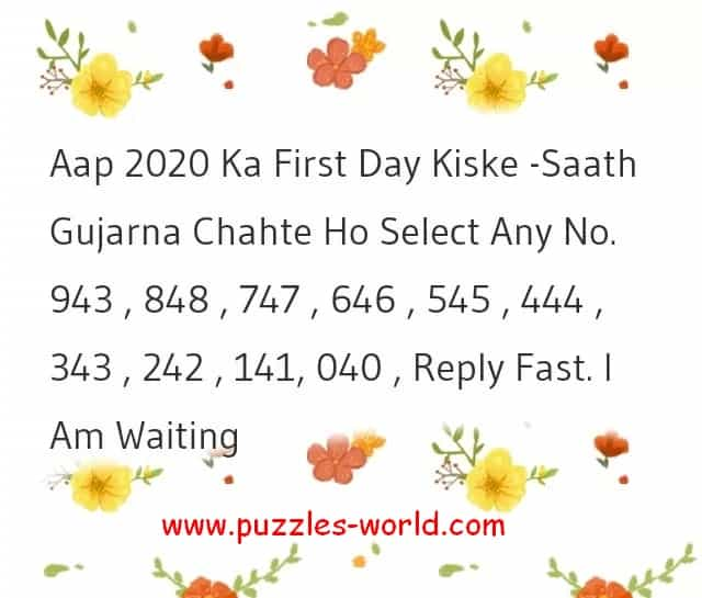 Whatsapp Games for new year 2020