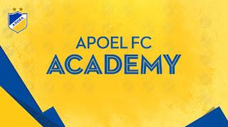 Πρόγραμμα Ακαδημίας 8 Απριλίου 2017
