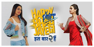 Happy bhaag jayegi movie download, Happy bhaag jayegi movie download hd, Happy bhaag jayegi movie download filmywap, Happy bhaag jayegi movie download mp4, Happy bhaag jayegi movie download full hd