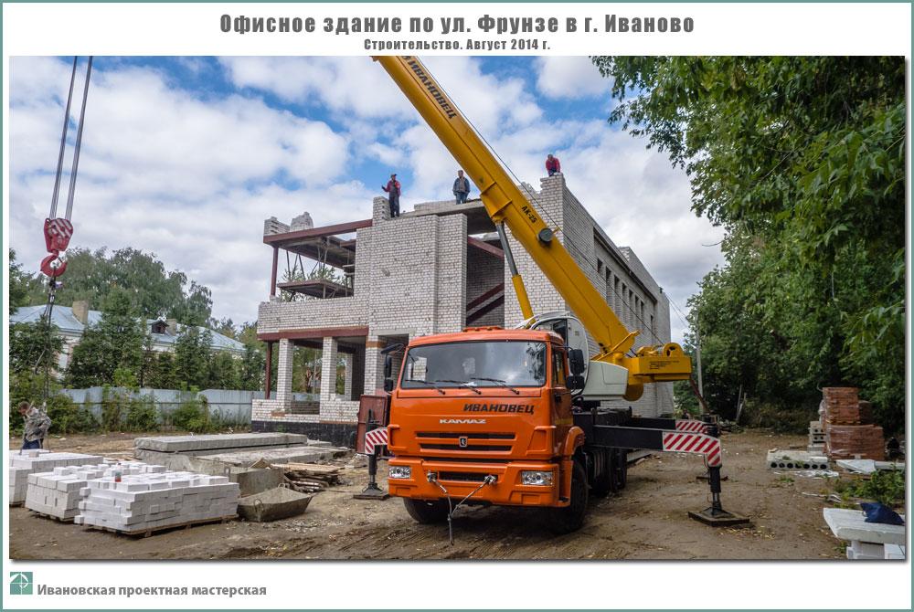 Строительство офисного здания г. Иваново
