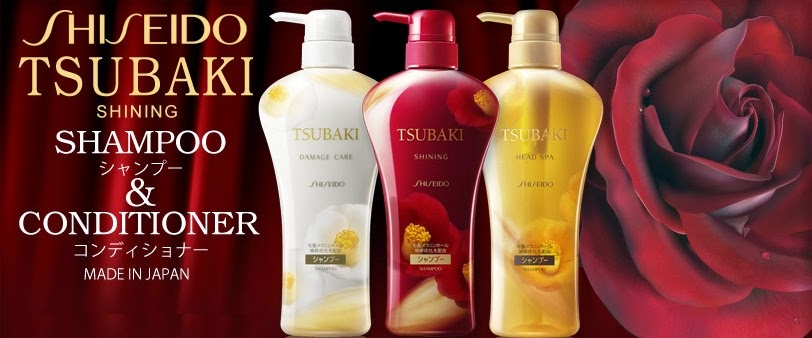 Christerchin com❤: Shiseido TSUBAKI ease your bad hair day!