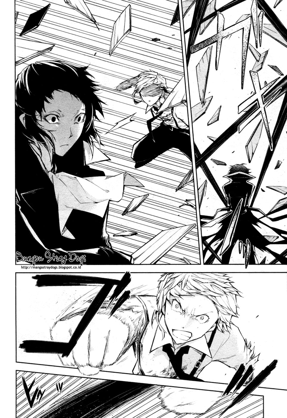 Bungou Stray Dogs Chapter 12-7