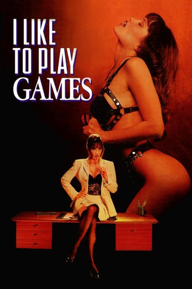 I Like to Play Games (1995)