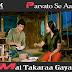Parvato Se Aaj Mai Takaraa Gayaa / पर्वतों से आज मैं टकरा गया / Betaab (1983