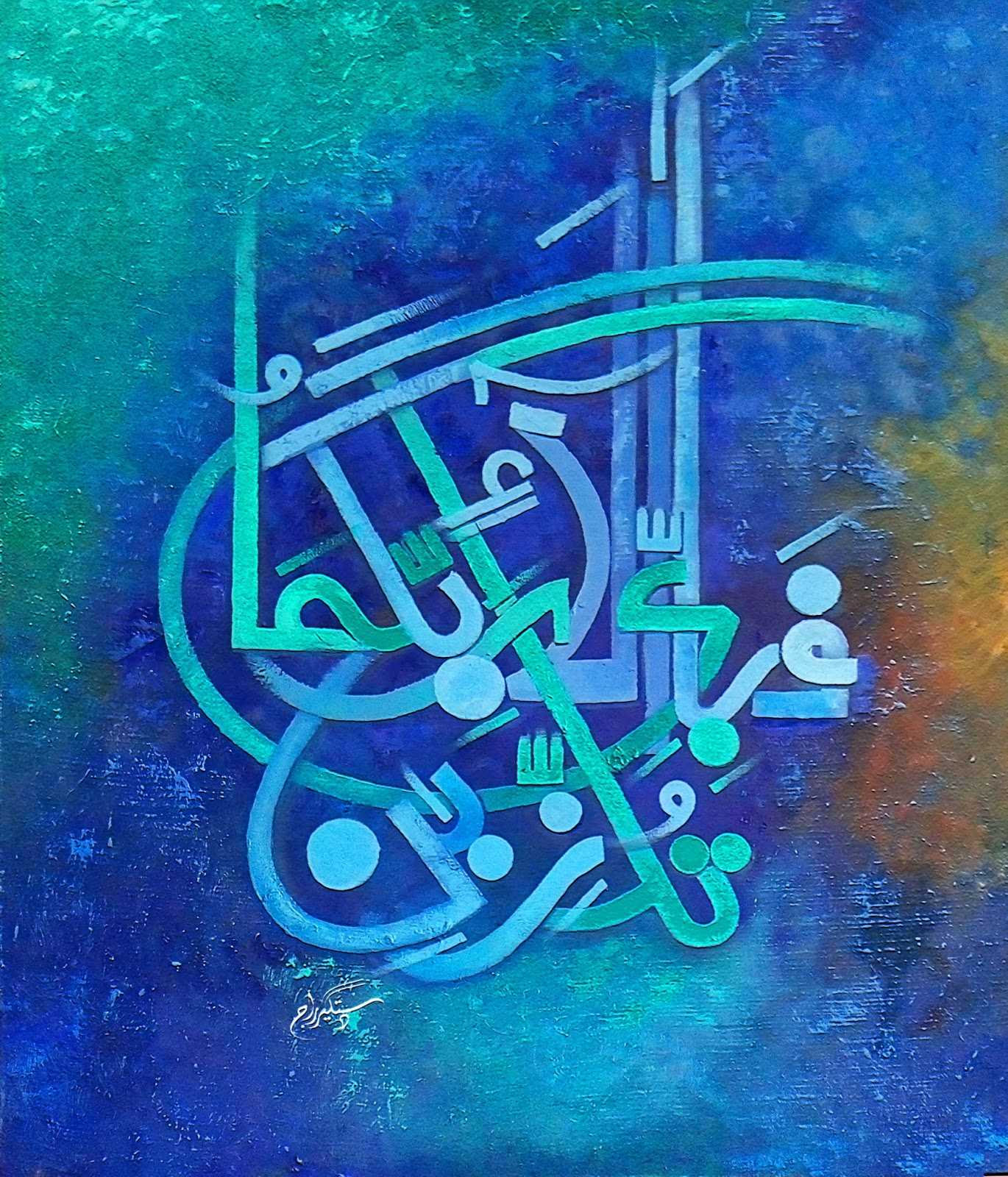 Islamic Painting Calligraphy Art Oil Paintings Painting 115