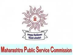 Maharashtra  Public Service Commission Recruitment 2016