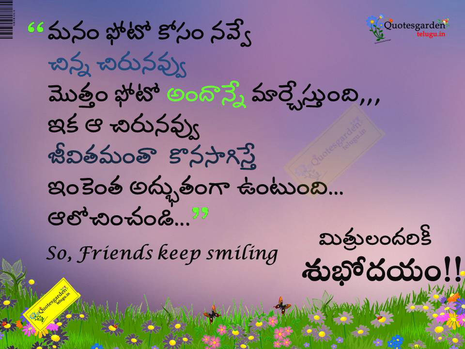 Telugu Good Morning Images With Quotes Archidev