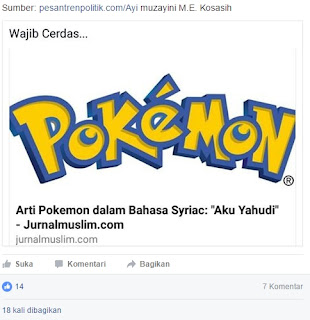 pokemon go, pokemon go apk, pokemon go beta, pokemon go kaskus, pokemon go indonesia, pokemon go android, pokemon go rilis, pokemon go gameplay, pokemon go youtube, pokemon go apk download, hoax pokemon, pokemon hoax, pokemon go play store, pokemon go beta tester, pokemon go news, pokemon go apk indonesia, pokemon go apk jalan tikus, pokemon goomy, pokemon go apk kaskus, pokemon go jalan tikus, pokemon go indonesia release date, pokemon go apk beta, pokemon go adalah, pokemon go australia, pokemon go apkpure, pokemon go apk4fun, pokemon go android rilis, pokemon go apk free, pokemon go aplikasi, pokemon go apk terbaru, pokemon go apk mod, pokemon go apk japan, pokemon go april, pokemon go android youtube, pokemon go android kaskus, pokemon go berita, pokemon go beta test, pokemon go beta kaskus, pokemon go beta indonesia, pokemon go beta japan, pokemon go battle, pokemon go beta testing, pokemon go beta version, pokemon go beta gameplay, pokemon go beta test japan apk, pokemon go bulbapedia, pokemon go beta register, pokemon go beta playstore, pokemon go bocoran, pokemon go beta ios, pokemon go buat android, pokemon go beta test apk, pokemon go beta test japan, pokemon go cara main, pokemon go cara download, pokemon go can't play, pokemon go charizard, pokemon go cerita, pokemon go challenge, pokemon go catch, pokemon go cracked, pokemon go cheat, pokemon go character, pokemon go countdown, pokemon go connectivity, pokemon go cydia, pokemon go concept, pokemon go community, pokemon go can't download, pokemon go closed beta, pokemon go cancelled, pokemon go cara bermain, pokemon go download, pokemon go di indonesia, pokemon go download android, pokemon go device, pokemon go dirilis, pokemon go duniaku, pokemon go download free, pokemon go date release, pokemon go daftar, pokemon go download indonesia, pokemon go demo, pokemon go di indo, pokemon go donwload, pokemon go di australia, pokemon go duniaku.net, pokemon go download ios, pokemon go download pc, pokemon go di play store, pokemon go detik, pokemon go download gratis, pokemon go e3, pokemon go english, pokemon go evolution, pokemon go error, pokemon go early field test, pokemon go email, pokemon go egypt, pokemon go evolution apk, pokemon go ep 1, pokemon go eng apk, pokemon go e3 2016, pokemon go e3 video, pokemon go english apk, pokemon go expectation vs reality, pokemon emerald go goggles, pokemon emerald go through walls cheat, pokemon emerald go to the moon, pokemon emerald go to space, pokemon emerald go to johto, pokemon go for android, pokemon go field test, pokemon go free download, pokemon go free, pokemon go fb, pokemon go for android download, pokemon go forum, pokemon go full, pokemon go field test indonesia, pokemon go fakta, pokemon go for indonesia, pokemon go field test youtube, pokemon go free apk, pokemon go for windows phone, pokemon go free download android, pokemon go field test australia, pokemon go first gameplay, pokemon go for android apk, pokemon go for ios download, pokemon go field testing, pokemon go google play, pokemon go gba, pokemon go general sign out, pokemon go global, pokemon go game android, pokemon go global release, pokemon go google play store, pokemon go go, pokemon go gear, pokemon go guide, pokemon go google maps, pokemon go gameplay 2016, pokemon go Hoax, pokemon go gym, pokemon go globalapk, pokemon go gelang, pokemon go gamplay, pokemon go google, pokemon go games, pokemon go harga, pokemon go hoax, pokemon go how to download, pokemon go hack, pokemon go hari ini, pokemon go how to play, pokemon go hd wallpaper, pokemon go how to join beta, pokemon go home, pokemon go home game, pokemon emerald how go to mossdeep city, pokemon diamond how go to sunyshore city, pokemon emerald how go to space, pokemon platinum how go to sunyshore city, pokemon x how go to kiloude city, pokemon heart go, pokemon x go here do this missions, pokemon amie hearts go down, can pokemon happiness go down, does pokemon happiness go down, pokemon go ios, pokemon go indonesia release, pokemon go indonesia apk, pokemon go iphone, pokemon go indonesia rilis, pokemon go ios indonesia, pokemon go ingress, pokemon go itu apa, pokemon go iphone download, pokemon go indonesia legendary, pokemon go indonesia kaskus, pokemon go iphone 5, pokemon go ipa, pokemon go itunes, pokemon go indo apk, pokemon go invitation, pokemon go indonedia, pokemon go japan, pokemon go jepang, pokemon go japan apk, pokemon go juni 2016, pokemon go jadwal rilis, pokemon go juli, pokemon go jp, pokemon go java, pokemon go jakarta, pokemon go japan beta, pokemon go jurnal otaku, pokemon go july, pokemon go japan download, pokemon go july release, pokemon go juli 2016, pokemon go japanese beta apk, pokemon go japan google play, pokemon go japanese release, pokemon go japan release, pokemon go kapan di rilis, pokemon go kapan keluar, pokemon go kapan rilis, pokemon go keluar, pokemon go kabar, pokemon go kapan launching, pokemon go kit, pokemon go krakatau, pokemon go keluar di indonesia, pokemon go kotakgame, pokemon go kapan rilis di indonesia, pokemon go kapan di indonesia, pokemon go ke indonesia, pokemon go key password, pokemon go kart, pokemon emerald go kanto, pokemon crystal dust go kanto, pokemon go legendary, pokemon go legendaris, pokemon go launching, pokemon go location list, pokemon go legendary pokemon locations, pokemon go leak, pokemon go logo, pokemon go location indonesia, pokemon go latest news, pokemon go legenda, pokemon go legendary map, pokemon go launcher theme, pokemon go link, pokemon go loading lama, pokemon go launcher, pokemon go loading, pokemon go list, pokemon go legendary in indonesia, pokemon go lokasi pokemon, pokemon go map, pokemon go mod, pokemon go map indonesia, pokemon go masuk indonesia, pokemon go mei, pokemon go mock locations, pokemon go may 2016, pokemon go mob org, pokemon go meh 2016, pokemon go mengecewakan, pokemon go mobile, pokemon go mewtwo, pokemon go moltres, pokemon go memory, pokemon go malaysia, pokemon go mapping, pokemon go mp4, pokemon go may update, pokemon go map location, pokemon go niantic, pokemon go news update, pokemon go niantic labs, pokemon go new, pokemon go nintendo, pokemon go new update, pokemon go now, pokemon go new trailer, pokemon go news release date, pokemon go no battle, pokemon go ninantic, pokemon go nature, pokemon go nds, pokemon go nianticlab, pokemon go new info, pokemon go niantic apk, pokemon go no gps, pokemon go new apk, pokemon go official, pokemon go open beta, pokemon go online, pokemon go offline, pokemon go online pc, pokemon go obb, pokemon go open beta apk, pokemon go official facebook, pokemon go official video, pokemon go on app store, pokemon go official field test, pokemon go os, pokemon go on july, pokemon go on e3, pokemon go olus, pokemon go open beta sign up, pokemon go on playstore, pokemon go online or offline, pokemon go outside japan, pokemon go offline installer,