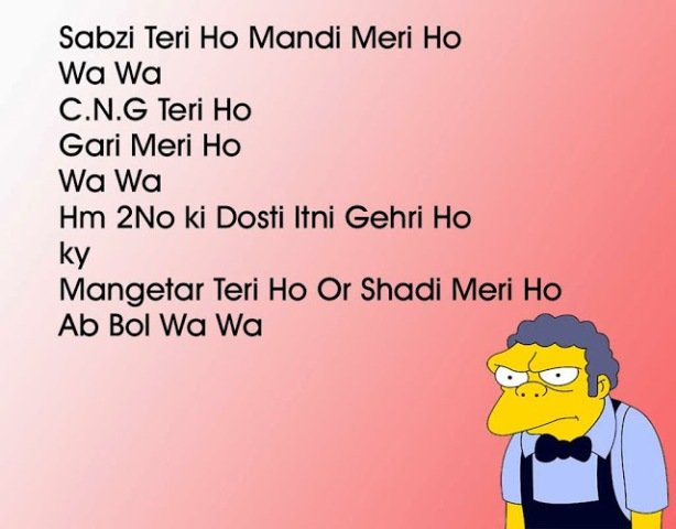 Funny Friendship Shayari In English Free Download ~ latest sms ...