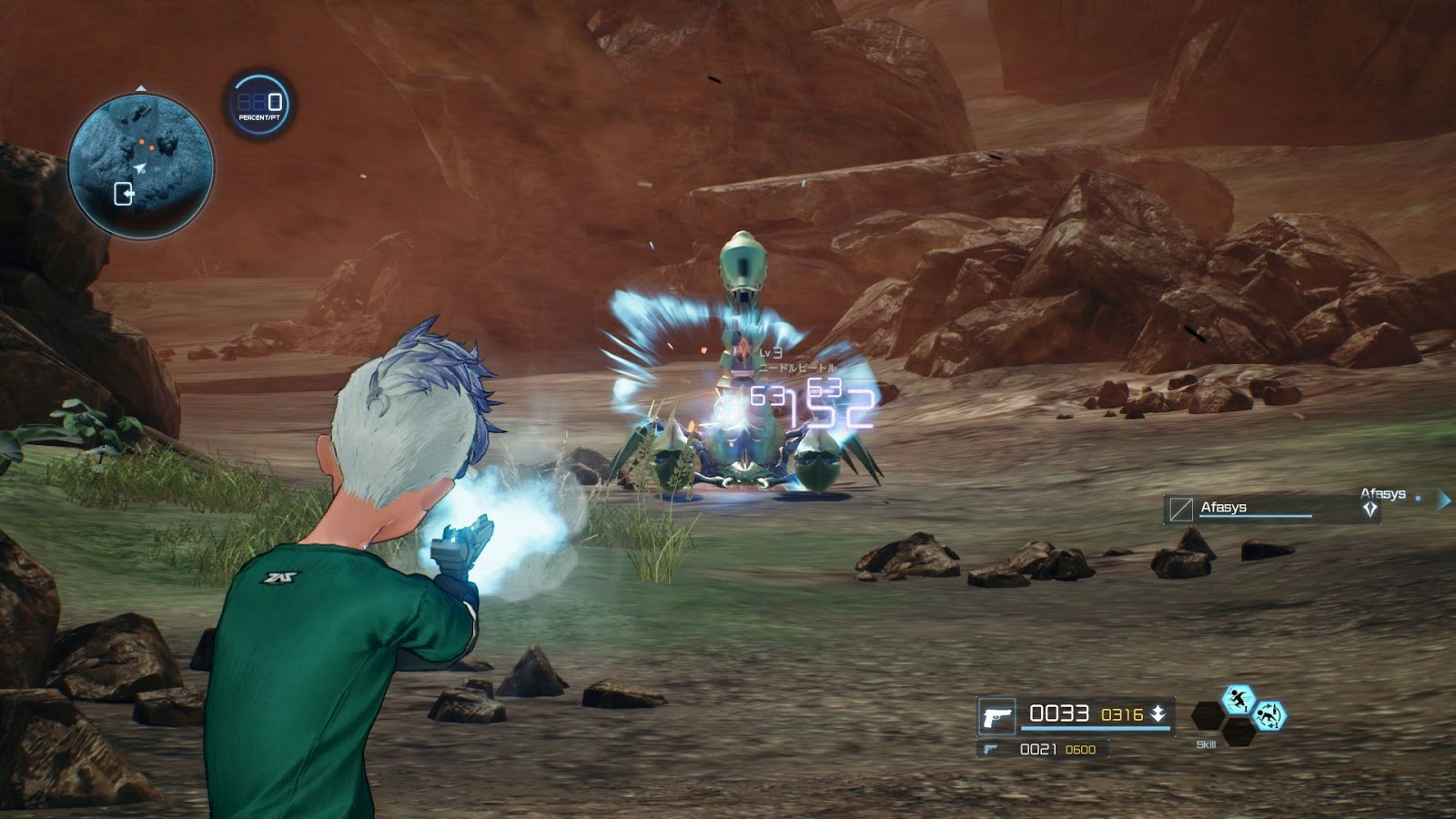 Sword Art Online: Fatal Bullet Review - XBLN by Team XBLN