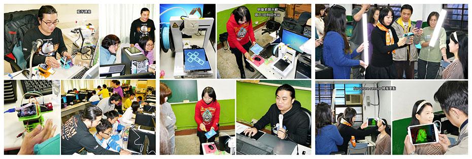 阿杰老師&小璇子-3D列印與3D掃描 課程花絮列表-國中