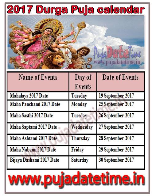 ২০১৭ দুর্গা পূজা ক্যালেন্ডার, শ্রী শ্রী দুর্গা পূজা সময় সুচি